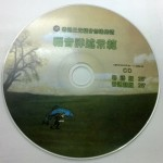 CM13103-CD