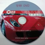 XC002-DVD